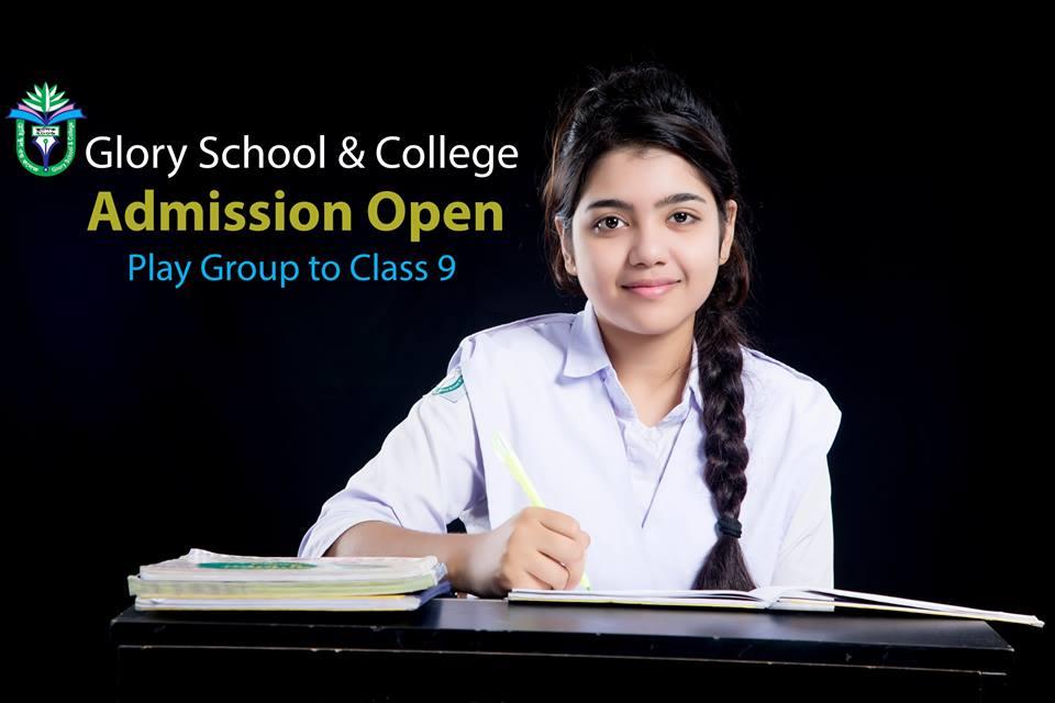 Glory School & College
